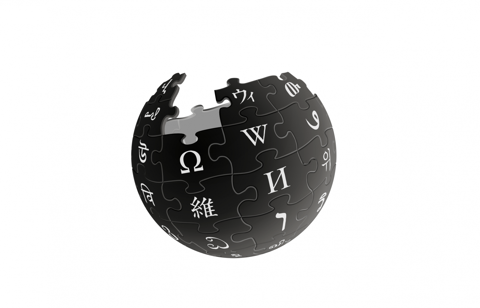 How to Enable Dark Mode on Wikipedia [3 Ways]